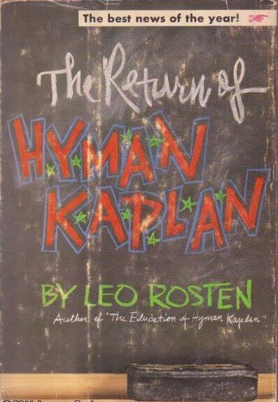 return of hyman kaplan cover