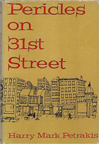 Pericles on 31st Street by Harry Petrakis book cover