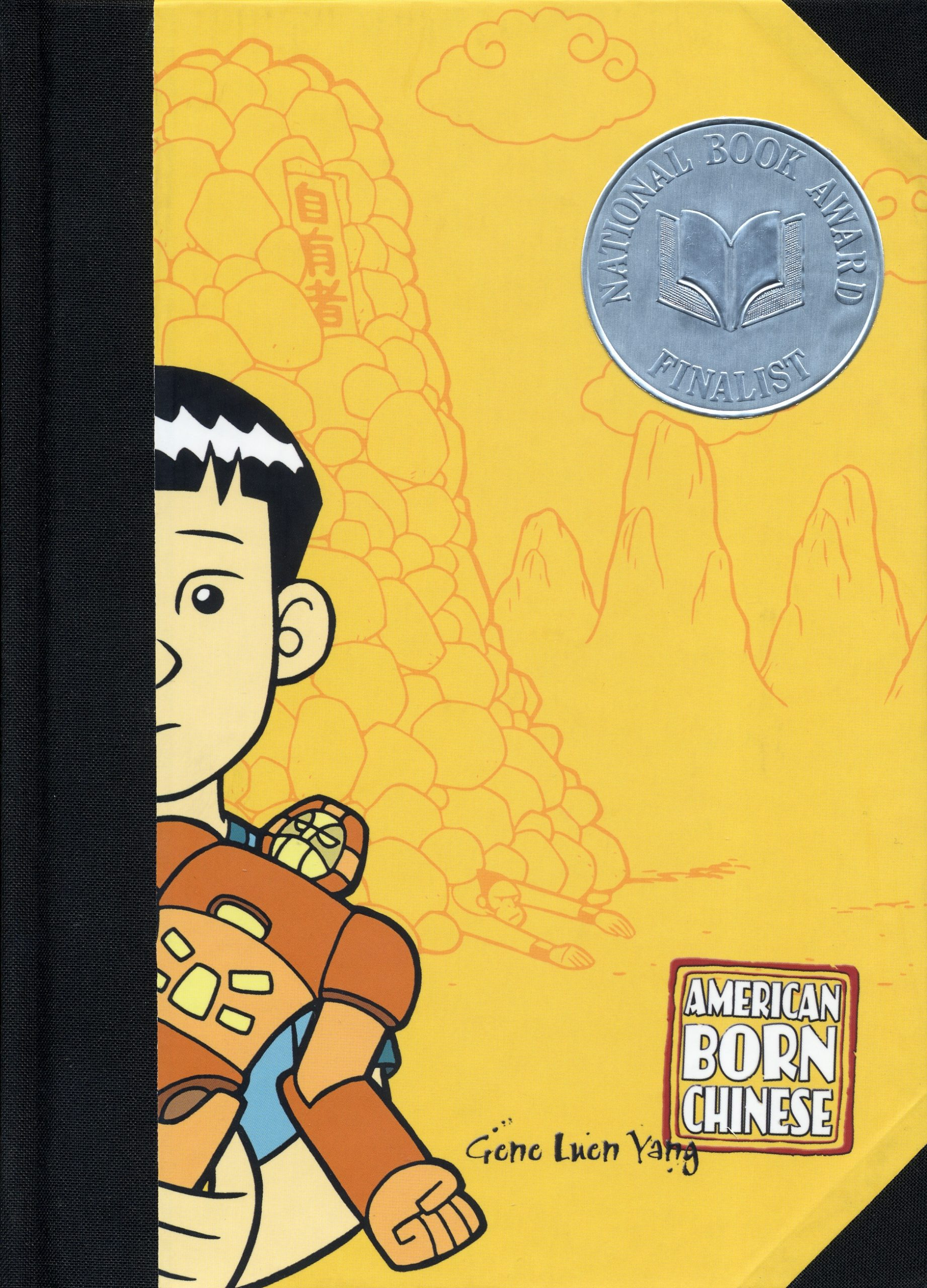 American Born Chinese by Gene Luen Yang book cover, 2006