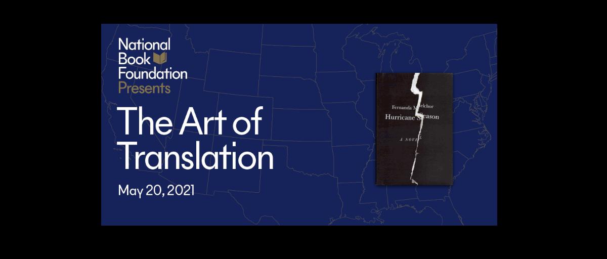Watch NBF Presents: The Art of Translation